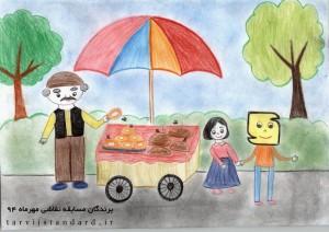 آنیتا جلالی - دبستان مهاد اصفهان