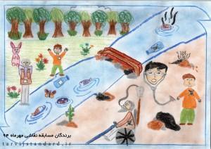 مریم اکبر زاده - اصفهان