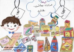 نازنین صادقی - دبستان نیایش اصفهان